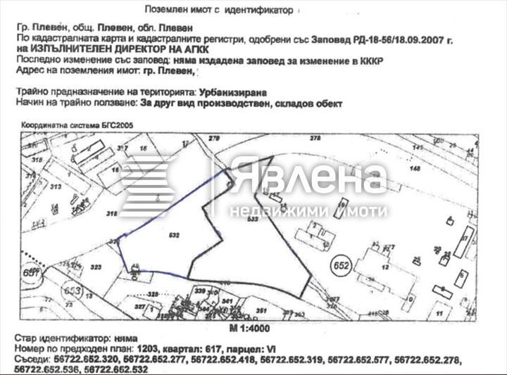 Plot In Pleven 31456 Sq M Id 84488 Yavlena